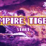 Vampire Tigers